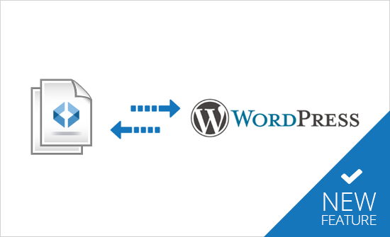 SmartDraw Wordpress plugin